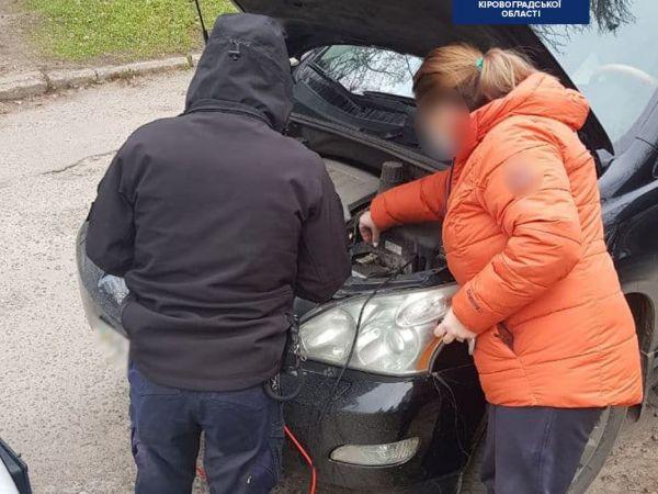 Копи допомогли водійці завести автівку