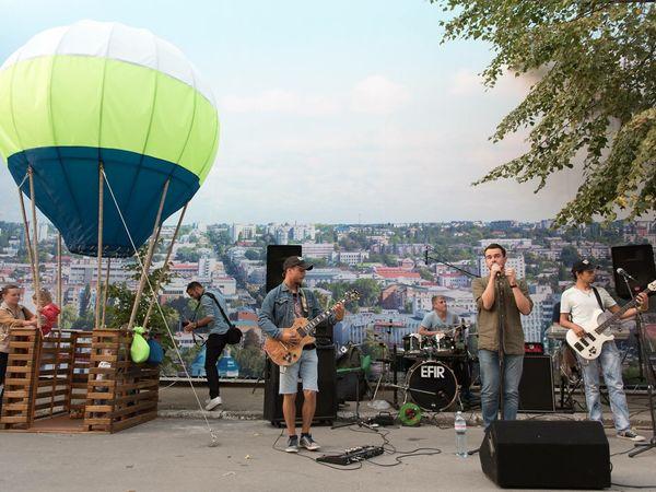 Большой воздушный шар появился в центре Кропивницкого (ФОТО)
