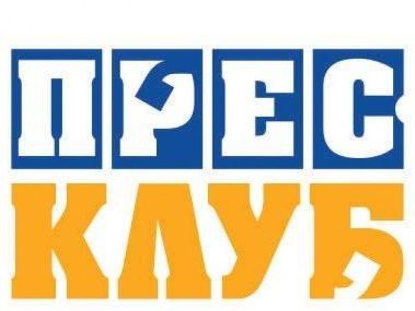 У Кропивницькому представлять результати  соціологічного дослідження громадської думки