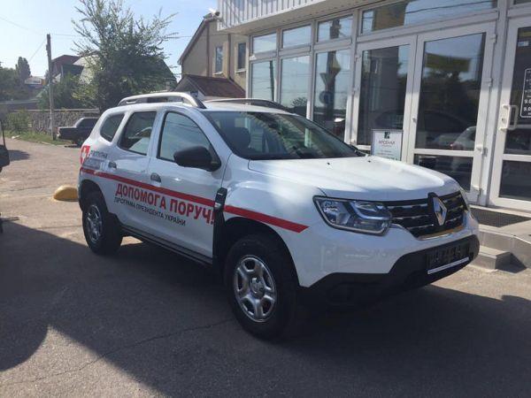 Ще одна амбулаторія на Кіровоградщині отримала медичний автомобіль