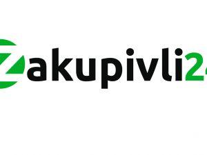 Сервіс Zakupivli24 отримав сертифікат найвищого рівня захисту інформації