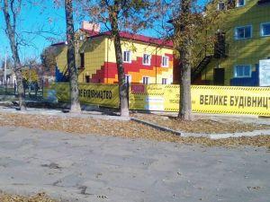 На Кіровоградщині будується новий дитячий садок
