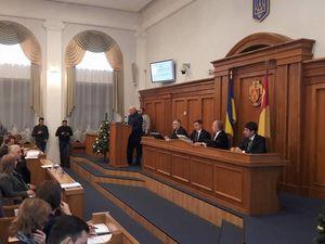 Сесія обласної ради розпочалася у Кропивницькому