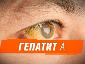 В Кіровоградській області  у кількох хворих виявили вірусний гепатит А