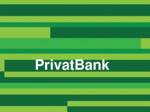 ПриватБанк збільшив чистий прибуток до 27 мільярдів за дев'ять місяців