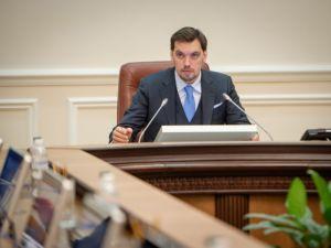 Уряд затвердив бюджет Пенсійного фонду України на 2020-й рік