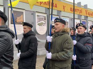 У Кропивницькому вшанували пам'ять Героїв бою під Крутами (ФОТО, ВІДЕО)