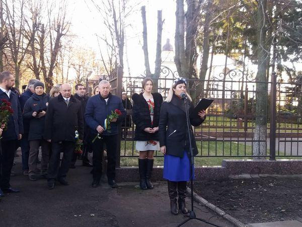 У Кропивницькому відкрили пам'ятну дошку В'ячеславу Чорноволу (ФОТО)