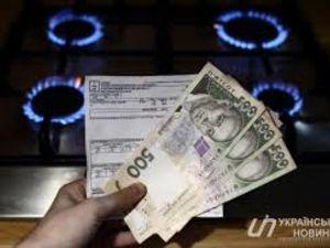 ВАТ «Кіровоградгаз» повідомляє про помилкові рахунки, що надійшли споживачам за грудень