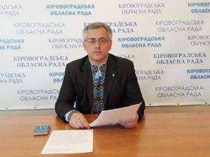 Депутатський корпус облради Кіровоградщини звільнив заступника голови цього органу