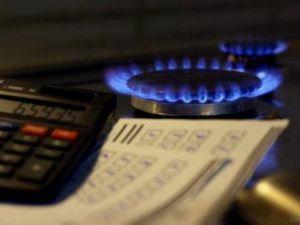 Ціна на газ для населення знижується на 13% вже у грудні