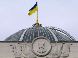 Рік роботи Верховної Ради в цифрах і фактах