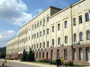 Сесія Кіровоградської облради планується на 26 січня
