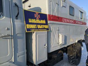 На Кіровоградщині продовжують роботу пункти обігріву для населення