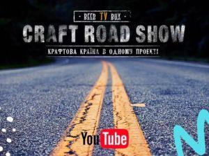 ПриватБанк у колаборації #CraftRoadShow надихатиме історіями про український малий бізнес