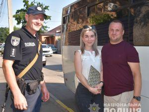 Зведений загін поліцейських Кіровоградщини вирушив на схід країни