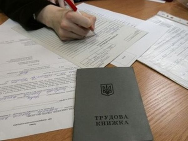 На Кіровоградщині є вакантними тридцять вакансій для держслужбовців