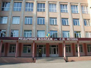 У Кропивницькому заснували стипендію «За милосердя»