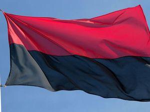 Кіровоградщина: Новгородківська районна рада провалила рішення про підняття червоно-чорного прапору