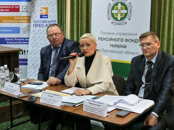 Нові он-лайн сервіси Пенсійного фонду України – до послуг українців