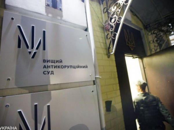 Що сталося зі спільником Балоня, причетним до передачі двомільйонного хабара голові Кіровоградської ОДА