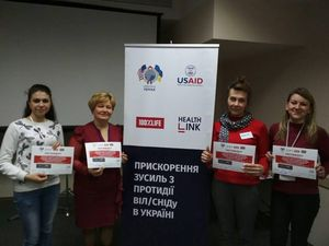 У Кропивницькому навчають медпрацівників толерантному ставленню до ВІЛ-позитивних