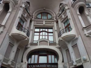 Кропивницький: Художній музей запрошує на відкриття виставки «Qirim»