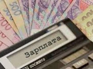 Яка середньомісячна зарплата на Кіровоградщині?