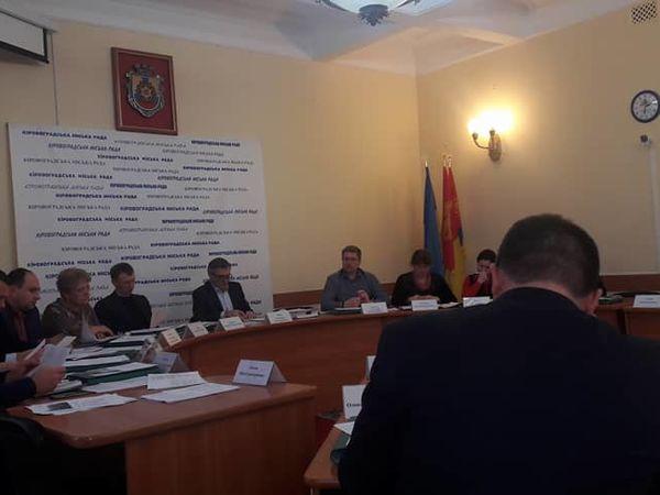 У Кропивницькому погодили програму природоохоронних заходів на 2018-2020 роки