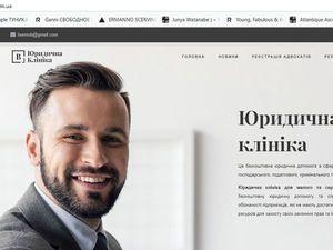 Бізнесменам Кіровоградщини тепер є куди звернутися за юридичною допомогою