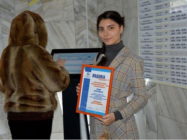 Як вісімнадцятирічна Аміна Козин розвиває Кропивницький