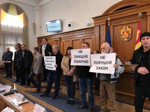 У Кропивницькому депутати зривають сесію обласної ради