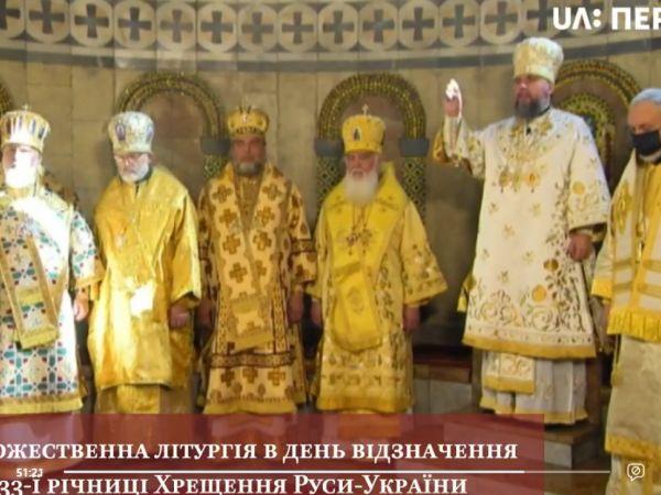 Український народ святкує 1033-ліття Хрещення Руси-України  (ВІДЕО)