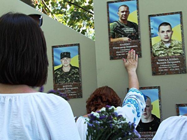 У Кропивницькому згадували про загиблих бійців Іловайського котла (ФОТО)