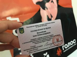 Жінки Кіровоградщини йдуть у Парламент