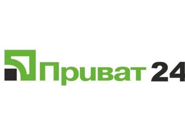 Приват24 став першим в Україні єдиним мобільним банком для фізосіб та підприємців