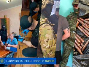 Кіровоградщина: Кого викрила СБУ за останні три місяці?