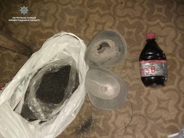 Патрульна поліція Кропивницького викрила наркопритон  на вулиці  Чміленка (ФОТО)