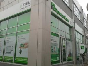 ПриватБанк активно кредитує малий бізнес Кіровоградщини
