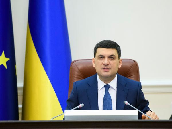 Володимир Гройсман вітає українців з проголошенням Карпатської України
