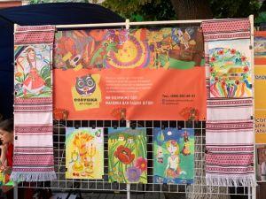 У Кропивницькому до Дня бібліотек стартував етно-фешн фестиваль (ФОТО, ВІДЕО)