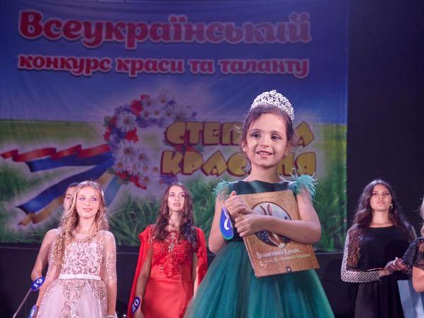 У Кропивницькому пройшов фестиваль краси і таланту «Степова красуня» (ФОТО)
