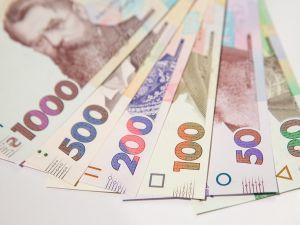 Кіровоградщина: З липня збільшено допомогу по безробіттю