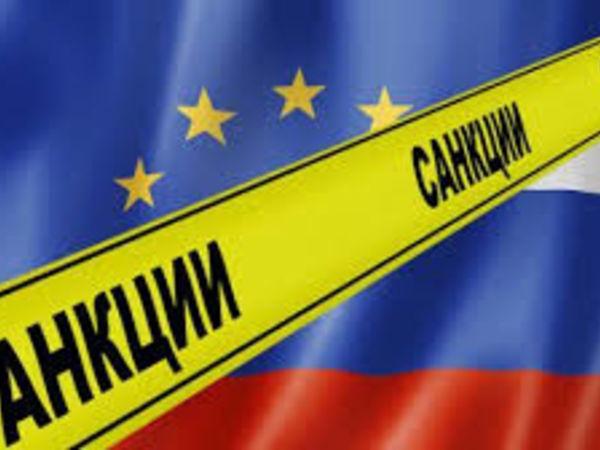 ЄС продовжує санкції за дії проти територіальної цілісності України