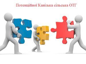 На Кіровоградщині створюється ще одна територіальна громада