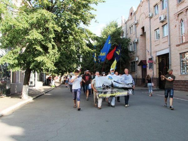 Вимога нації - ні капітуляції: У Кропивницькому відбулася хода протесту (ФОТО, ВІДЕО)