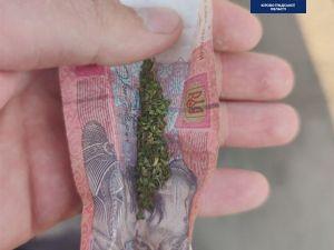 """Кропивницький: На """"старому"""" автовокзалі затримали чоловіка з наркотиками"""