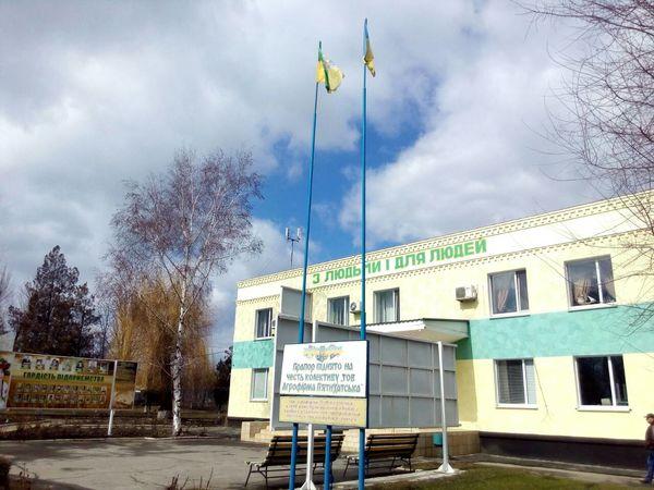 Як народжується енергетична незалежність України
