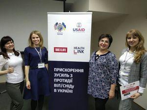 У Кропивницькому завершилися тренінги з толерантного ставлення медпрацівників до ВІЛ-позитивних