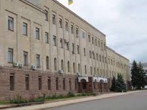Сьогодні у Кропивницькому представлять нового очільника регіону